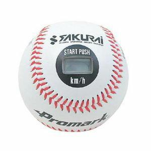 【プロマーク Promark】速球王子 野球球速測定ボール WH LB-990BC
