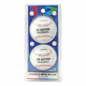 【プロマーク Promark】やわらか硬式ボール 2球入 ホワイト LB-141W