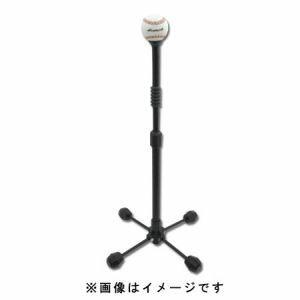 【プロマーク Promark】バッティングトレーナー 一般用 高さ62-95cm ブラック HT-6295