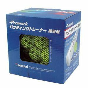 【プロマーク Promark】バッティング上達練習球mini 30球入 イエロー HTB-30S