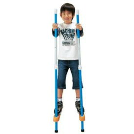 【エンジョイファミリー Enjoy Family】竹馬 ブルー サイズ2段階調節 125/150cm 補助脚付き FSP-1241BL