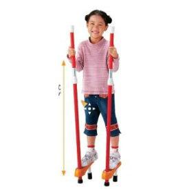 【エンジョイファミリー Enjoy Family】竹馬 レッド サイズ2段階調節 125/150cm 補助脚付き FSP-1241RD