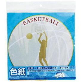 【エンジョイファミリー Enjoy Family】色紙 バスケット用 SK-003 封筒 紙製スタンド付 スポーツデザイン 寄せ書き