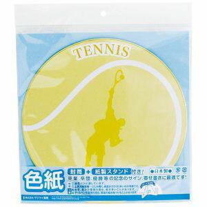 【エンジョイファミリー Enjoy Family】色紙 テニス用 SK-005 封筒 紙製スタンド付 スポーツデザイン 寄せ書き