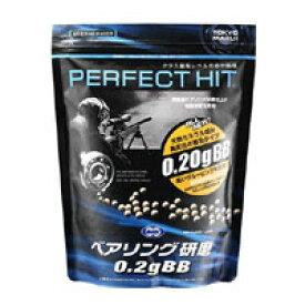 【東京マルイ】東京マルイ パーフェクトヒット 0.2g 3200発入 BB弾 PERFECT HIT ベアリング研磨