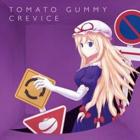 【トマト組】CREVICE