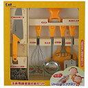 【貝印 Kai】貝印 リトルシェフクラブ 子供調理器8点セット FG-5009
