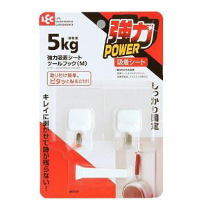 【レック】フック 壁掛け 強力吸着シート ツールフック M 2個入り (シングルフック) H-701