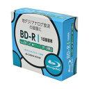 【グリーンハウス GreenHouse】GH-BDR25B10C BD-R 録画用 25GB 1-4倍速 10枚スリムケース