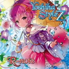 【あ〜るの〜と】Yoshiha Style Z 〜きぼうのうた〜