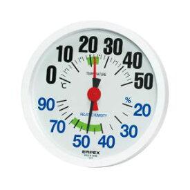 【EMPEX】温湿度計 LUCIDO ルシード 大きな文字で見やすい温湿度計 壁掛け用 ホワイト TM-2671