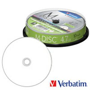 【三菱 Verbatim】DHR47YMDP10SV 長期保存可能なデータ用DVD 「M-DISC」 1回記録用 4.7GB 1-4倍速 スピンドル10P