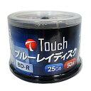 【Touch】【楽天市場】ショップ・オブ・ザ・イヤー2016受賞特価BR25SVPW50SP4 BD-R 25GB 4倍速 50枚