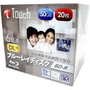 【Touch】【訳あり:サポート(初期不良含む)無しにつき大特価】BR50DVJW20S6 BD-R BDR DL 50GB 6倍速 20枚