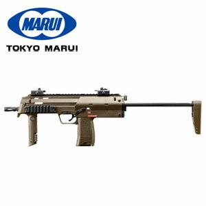 【東京マルイ】New H&K MP7A1 本体セット タンカラー (18歳以上電動コンパクトマシンガン)