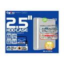 """【タイムリー】GROOVY 2.5""""HDD CASE IDE接続2.5""""HDD専用/シルバー IDE-CASE2.5 SL"""