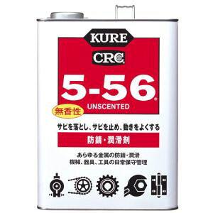 5-56 無香性 3.785L