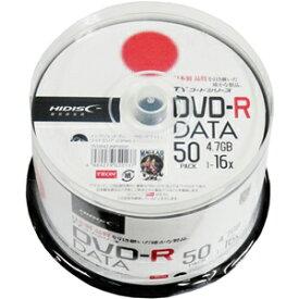 【ハイディスク HI DISC】TYDR47JNP50SP DVD-R DVDR データ用 16倍速50枚 TYコード(太陽誘電級の品質)