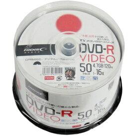 【ハイディスク HI DISC】ハイディスク TYDR12JCP50SP 録画用DVD-R 約120分 50枚 16倍速 TYコード CPRM 磁気研究所