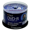【Touch(TDKと同品質)】【数量限定 処分特価】DR-120BLPW50SP DVD-R DVDR CPRM対応 16倍速50枚 ワイドプリンタブル