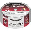 【パナソニック Panasonic】パナソニック LM-BES25P30 BD-RE 25GB 30枚 2倍速 日本製 ブルーレイディスク