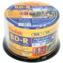【コダック Kodak】KDBDR130RP50 (BD-R 6倍速50枚)