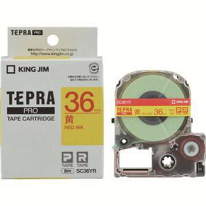 テプラ PRO用テープカートリッジ カラーラベル パステル 黄 SC36YR [赤文字 36mm×8m]