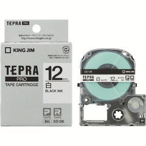 キングジム テプラ PRO用テープカートリッジ 白ラベル SS12K...