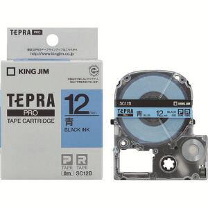 テプラ PRO用テープカートリッジ カラーラベル パステル 青 SC12B [黒文字 12mm×8m]