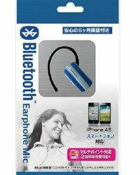 【エアージェイ】ブルートゥース(Bluetooth) ステレオ携帯電話用無線イヤホンマイク SBT-A1Z BL