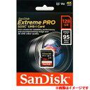 【サンディスク SanDisk 海外パッケージ】【SDXC 128GB】SDSDXXG-128G-GN4IN【UHS-1】【class10】