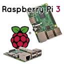 【ラズベリー・パイ】Raspberry Pi 3 Model B 日本製 アールエスコンポーネンツ 国内正規代理店品