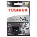 【TOSHIBA海外パッケージ】THN-M401S0640A2