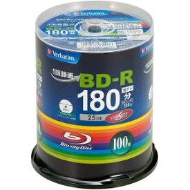 【三菱 Verbatim バーベイタム】バーベイタム BD-R 25GB 100枚 6倍速 VBR130RP100SV4 ブルーレイディスク 三菱 Verbatim