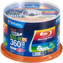 【三菱 Verbatim】VBR260RP50SV1 BD-R BDR DL 50GB 6倍速50枚