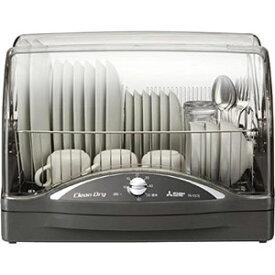 【三菱電機 MITSUBISHI】食器乾燥器 TK-TS7S-H(ウォームグレー) キッチンドライヤー
