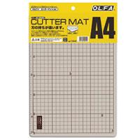 【オルファ OLFA】OLFA カッターマットA4 (225×320×2mm) 134B