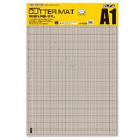 【オルファ OLFA】カッターマットA1 (620x900x2mm) 160B