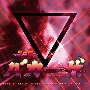 【Eurobeat Union】ユーロバカ一代 DUB-MIX COLLECTION VOL.2
