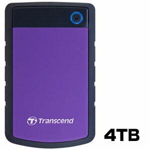 送料無料!!【トランセンド Transcend】USB3.1 Gen 1 2.5インチ ポータブルHDD 耐衝撃 4TB TS4TSJ25H3P パープル【smtb-u】