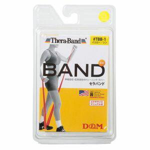 【ディーエム D&M セラバンド Thera-Band】セラバンド(ブリスターパック) イエロー TBB-1