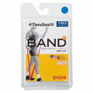 【ディーエム D&M セラバンド Thera-Band】セラバンド(ブリスターパック) ブルー TBB-4