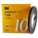 【スリーエム 3M】両面粘着テープ 10mm×10m 厚さ0.8mm 灰色 1巻入り 7108 10 AAD