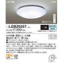 【パナソニック Panasonic】LEDノーマル丸型 単色(〜6畳用) LGBZ0257