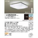 【パナソニック Panasonic】LEDシーリング洋風調色角型6畳 LGBZ0529
