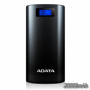 【エイデータ ADATA】モバイルバッテリー 20000mAh AP20000D-DGT-5V-CBK