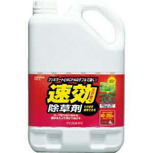 【アイリスオーヤマ IRIS】速効除草剤 4L SJS-4L