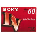 【ソニー SONY】【B級品 パッケージ破損】Mini DVテープ60分1枚 DVM60R3