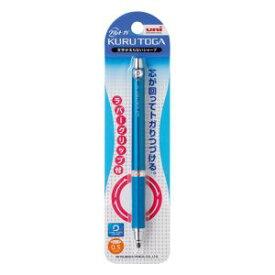 【三菱鉛筆】三菱鉛筆 クルトガシャープ ラバーグリップ付 ブルー M5-6561P.33