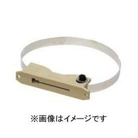【未来工業 ミライ】ポールバンド 適合パイプ:φ160〜φ300mm POB-1L